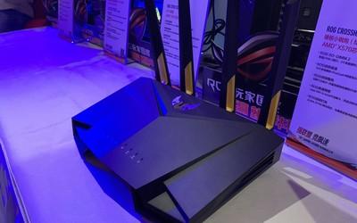 每秒236MB的速度 京東x華碩推首款千元Wi-Fi 6路由器