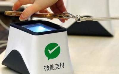 微信支付:不支持虚拟货币交易 一经发现会立即清退