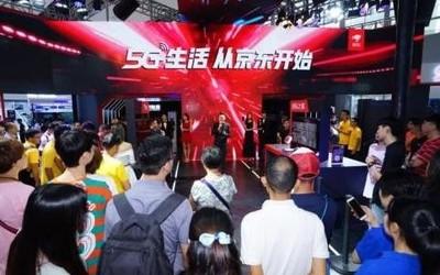 京东11.11全球好物节将至 5G将成本次购物节最大看点