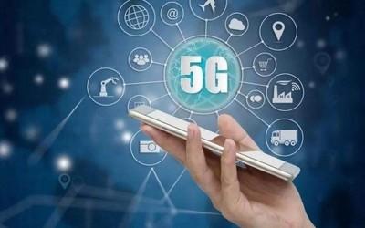 蘇寧易購與天貓牽手 打造國內最大5G手機換新平臺