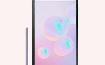 三星Galaxy Tab S6直降2100元!256GB到手价3000元
