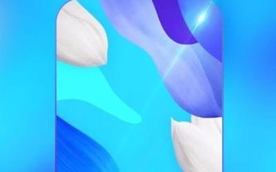 华为10月17日法国发布新机 全新设计或是新品类手机