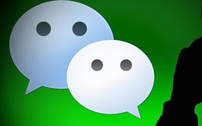微信回应朋友圈花10元钱改定位:技术部已介入调查