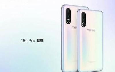魅族16s Pro Plus将在本月发布?官方?#22909;?#26377;这个产品