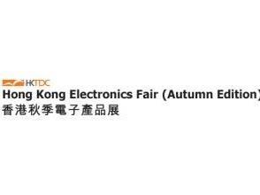 2019香港秋季电子展开幕 超4000家企业展示新技术