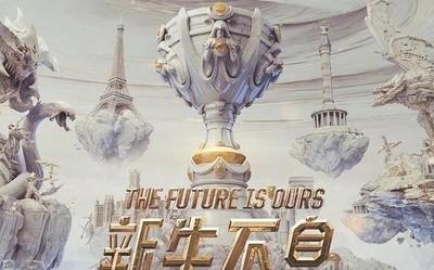 英雄联盟2019全球总决赛小组赛赛况 IG位列小组第一