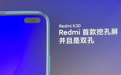 红米5G双模/挖孔屏旗舰将至!首款AMD笔记本10.21见