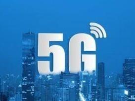 中国移动:2019年将在50个以上城市提供5G商用服务