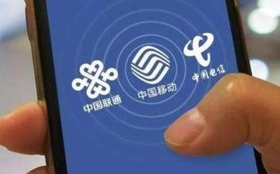 携号转网最新时间表出炉 11月30日前全国提供服务