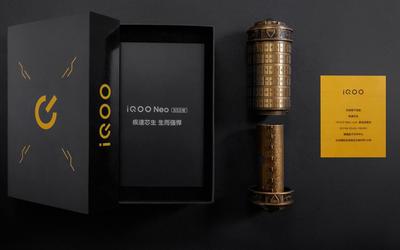 iQOO Neo 855版10月24日北京亮相:解密神秘邀请函
