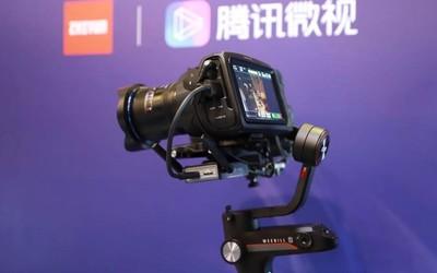 定位微单新旗舰 ZHIYUN在北京召开WEEBILL-S见面会