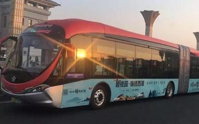 东北首辆银隆新能源5G公交车 正式在辽宁下线试跑