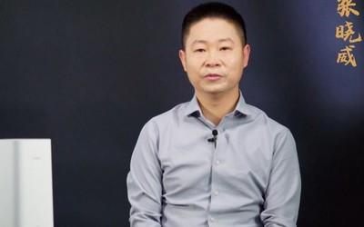 專訪張曉威:5G賦能 無線化醫療設備將打破醫患距離壁壘