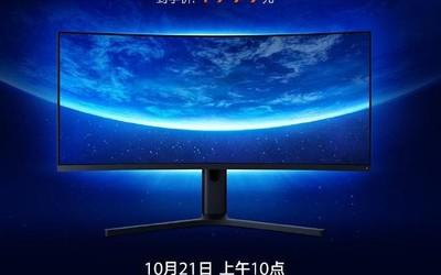 小米曲面显示器开启预售 34英寸屏还有144Hz高刷新率