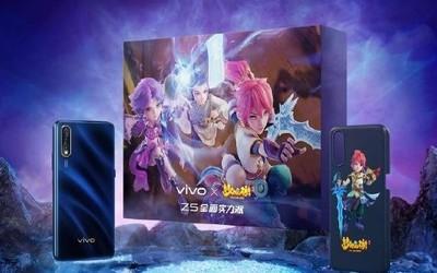 游戏玩家必买 vivo Z5《梦幻西游》手游联名礼盒发布