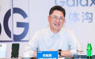 三星電子權桂賢:5G我們要做的事還很多 明年有更多驚喜