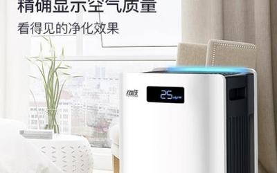 高效清除室内空气污染物,哪个品牌的净化器效果好