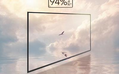 荣耀智慧屏开启双十一促销 55英寸屏无广告2999元起