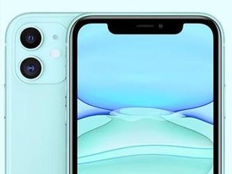 天猫双11购机优惠来了 iPhone 11 Pro Max最高省1300