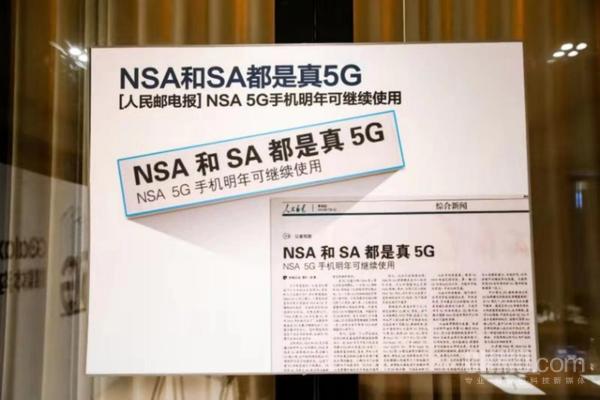 三星电子权桂贤:5G我们要做的事还很多 明年有更多惊喜