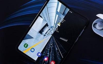 三星Galaxy Fold有多火爆?折叠屏设计全球销量50万