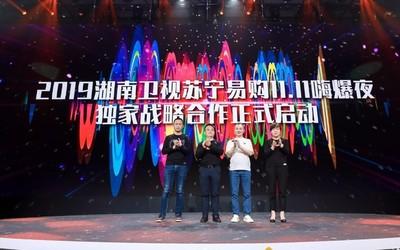 蘇寧雙十一宣布全場景零售布局完成 無限場景 一個會員