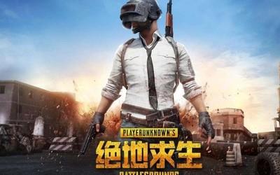 9月中国手游海外下载量TOP30榜单 《绝地求生》第一