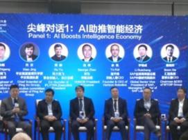 第六届互联网大会杨志刚:全自动飞行将先于自动驾驶