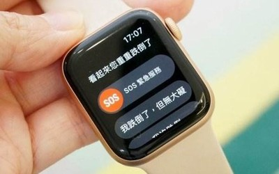 """""""悬崖下""""的希望:Apple Watch Series 4挽救年轻夫妇"""