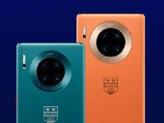 華為手機銷量突破2億臺 同期發布2億臺紀念版機型