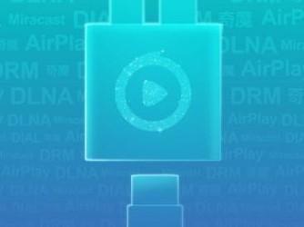爱奇艺电视果5s预热海报公布 新品将于10月30日发布