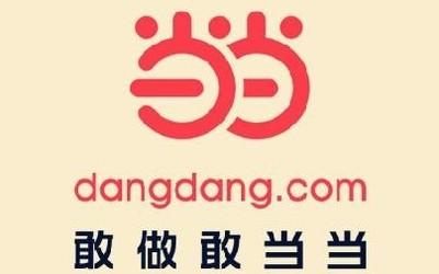 李国庆最新回应:当当网是我创立管理/俞渝爆料不实
