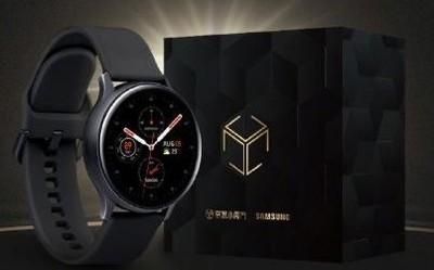 1999元!三星Galaxy Watch Active 2定制礼盒版发售
