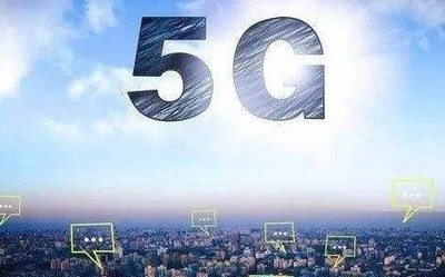 宣布了!中国移动将在11月1日正式推出5G商用套餐