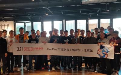 高端盛会:一加7T系列产品北京站线下活动圆满落幕