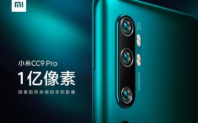 小米CC9 Pro正式定档11月5日!1亿像素的手机来了