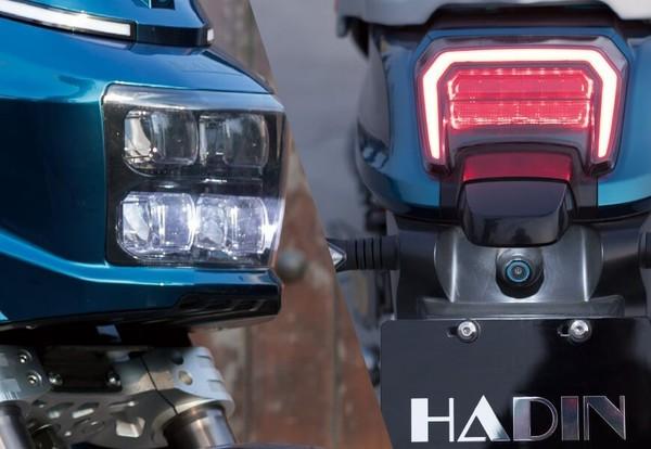 Hadin巡洋舰电动摩托车