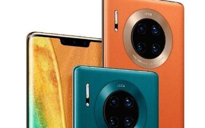 华为Mate30系列5G版周五开售 麒麟990 5G性能更强