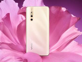 vivo X30将于11月7日发布?或将搭载Exynos 980芯片