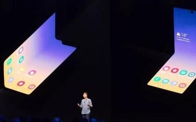 三星公布全新折叠屏设计 形似经典翻盖机/UI优化到位