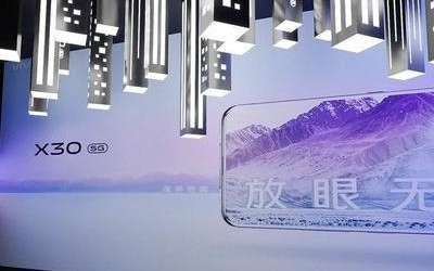 vivo&三星双模5G芯片11月7日发布:X30?#22411;追ⅲ?>                 <div class=
