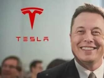 特斯拉完成了價值9600萬美元有關技術和勞動力的收購