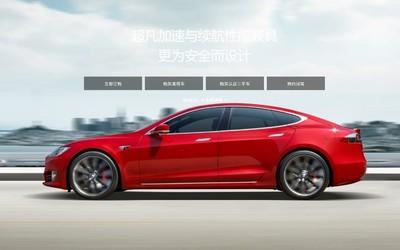 新版本Model S和Model X的續航里程高達373英里