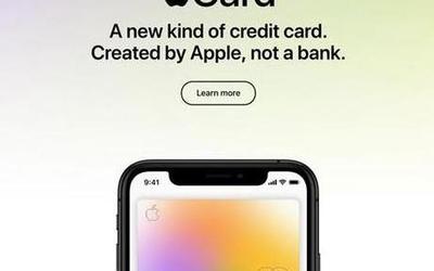 Apple Card放大招!24期免息购买iPhone服务即将上线