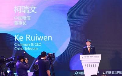 中国电信宣布5G正式商用 后续将同步推出多项5G服务