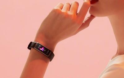 华为手环4明日开售 内置USB充电头/续航可长达7天