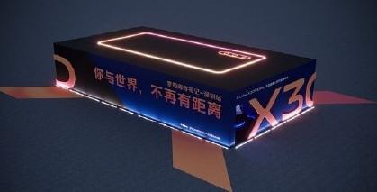 vivo X30活动现场照片(图片来源微博)