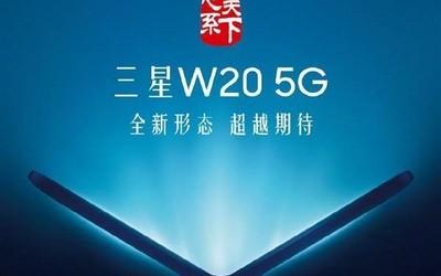 """三星""""翻盖""""折叠屏手机W20 5G官宣!一折回到十年前"""