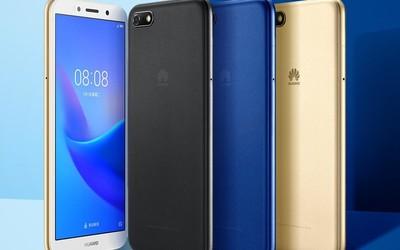 京东双11手机销量排行公布 华为畅享8e青春最受欢迎