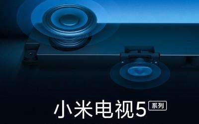小米电视5系列新特性 标配四单元喇叭/支持杜比和DTS